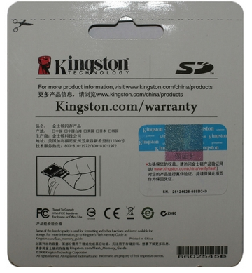 32GB Kingston Fake Back