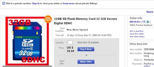 hkbobobo-memory cards-private