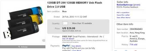 thefamilystorage-DT200 128GB Fraud