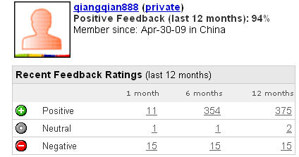 qiangqian888-feedback-private