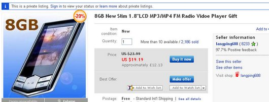 langping688-Mega-eBayFraud