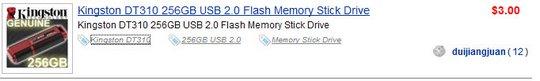 DT310 256GB USB 2.0 Flash Memory Stick Drive $3