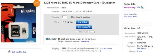 32GB Micro SD SDHC SD MicroSD Memory Card +SD Adapter