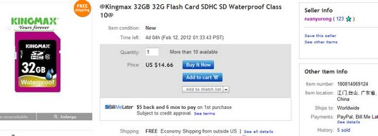 @Kingmax 32GB 32G Flash Card SDHC SD Waterproof Class 10@