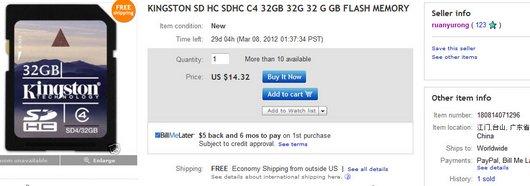 KINGSTON SD HC SDHC C4 32GB 32G 32 G GB FLASH MEMORY