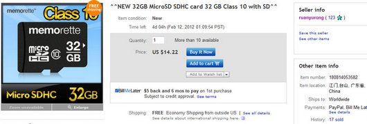 ^^NEW 32GB MicroSD SDHC card 32 GB Class 10 with SD^^