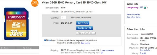 #New 32GB SDHC Memory Card SD SDXC-Class 10#