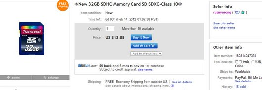 @New 32GB SDHC Memory Card SD SDXC-Class 10@