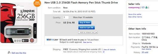 New USB 2