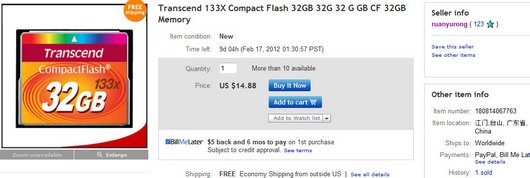 Transcend 133X Compact Flash 32GB 32G 32 G GB CF 32GB Memory